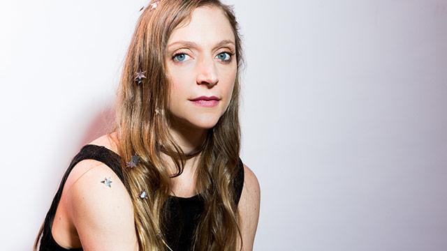 Album Premiere: Eilen Jewell, 'Down Hearted Blues'