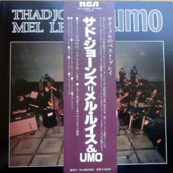 Thad Jones, Mel Lewis and Umo