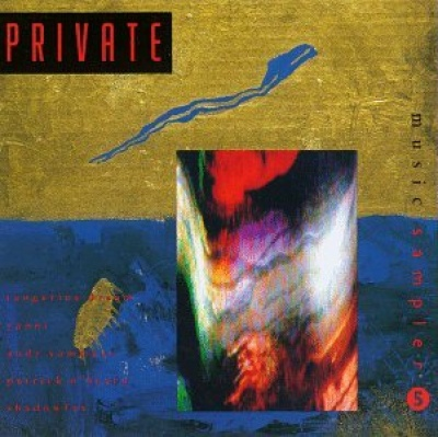 The Private Music Sampler, Vol. 5
