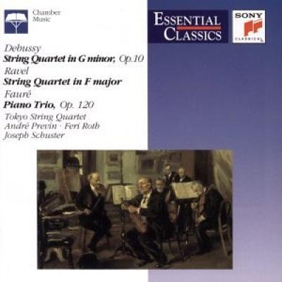 Debussy: String Quartet in G minor; String Quartet in F major; Piano Trio