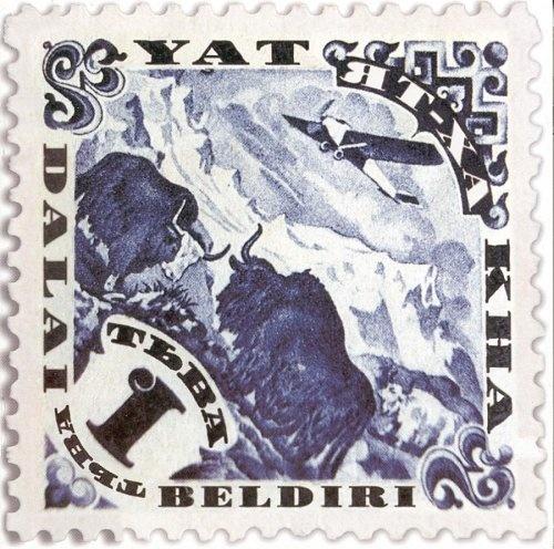 Dalai Beldiri
