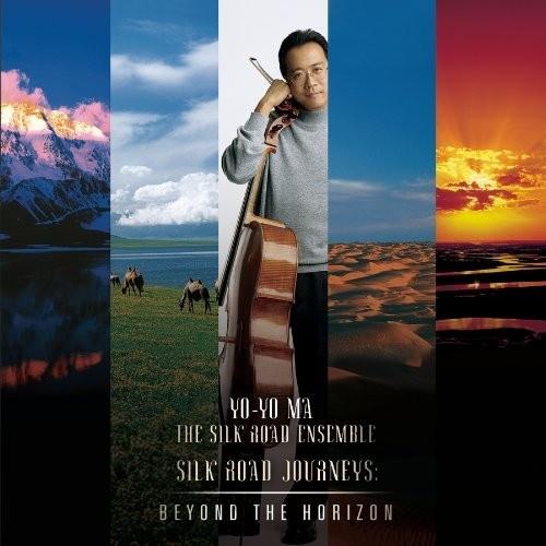 Silk Songs & Albums