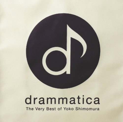Drammatica: The Very Best of Yoko Shimomura