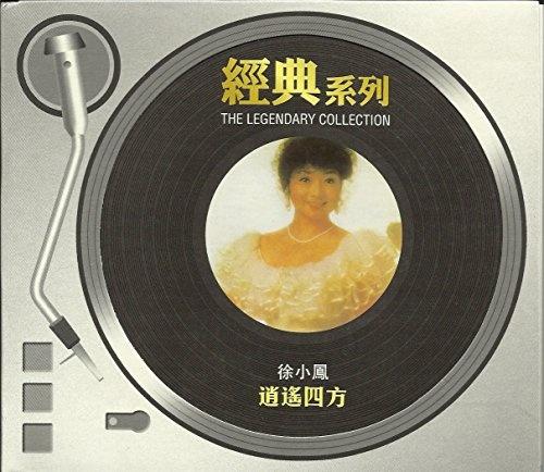 Xiao Yao Si Fang