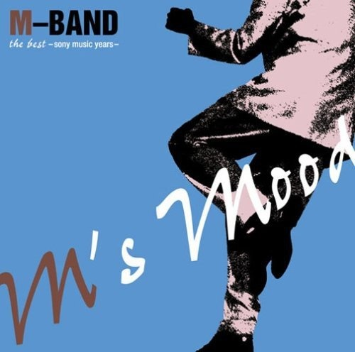 M's Mood: Sony Music 2008