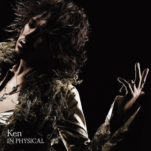 In Physical