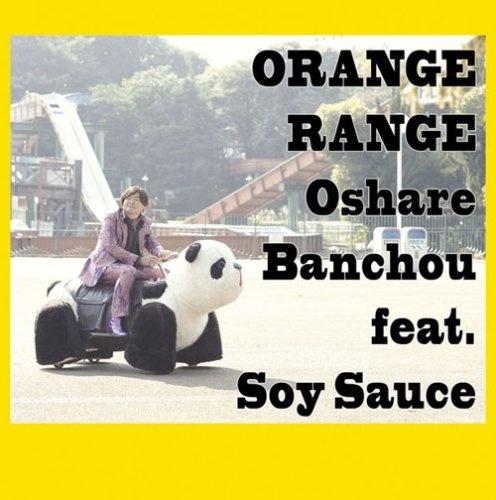 Oshare Banchou