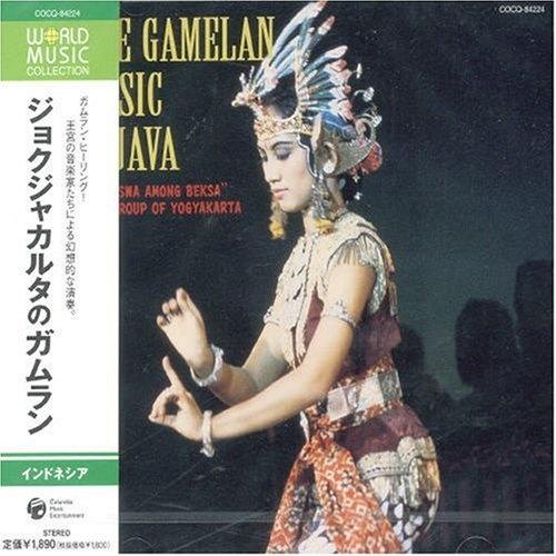 Yogyakarta's Gamelan