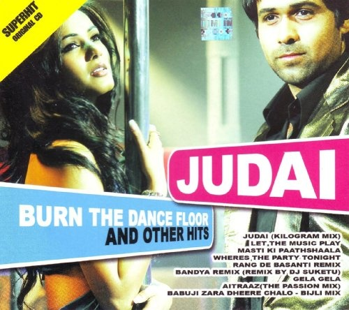 Judai: Burn the Dance Floor and Other Hits