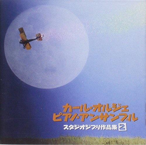 Studio Ghibli Works, Vol. 2