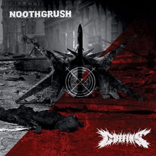 Noothgrush/Coffins [Split LP]