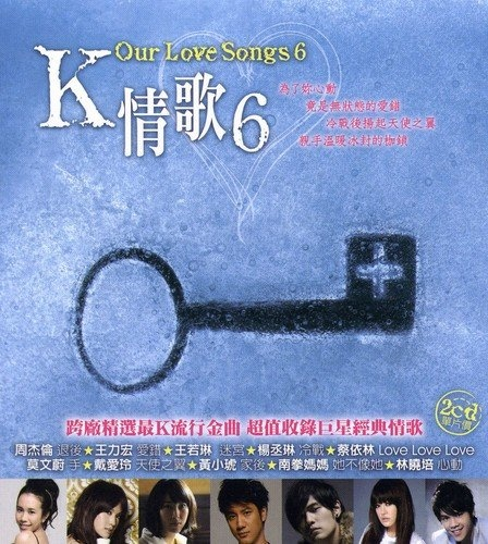 Our Love Songs, Vol. 6