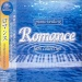 Piano Healing: Romance Film Collection