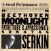 Beethoven: Moonlight, Pathtique & Appassionata Sonatas