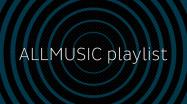 AllMusic Playlist: Back to School