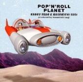 Pop N Roll Planet