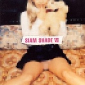 Siam Shade 7