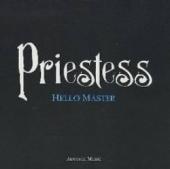 Hello Master