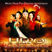 Hero [Music from the Original Soundtrack]