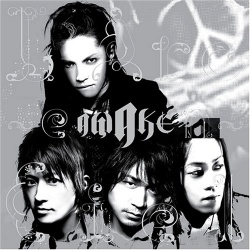 L'Arc-en-Ciel - Awake
