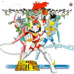 Original Soundtrack - Saint Seiya Musics