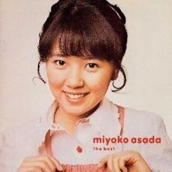 Asada Miyoko - Golden J-Pop: Best