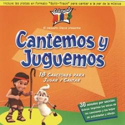Cantemos Y Juguemos - Cedarmont Kids | Releases | AllMusic