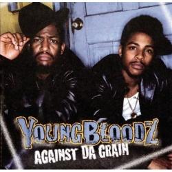 Against Da Grain
