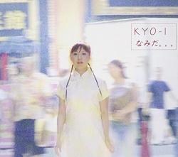 Kyo-I - Arigatou