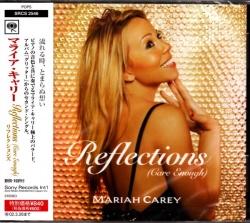 Reflections (Care Enough) - Mariah Carey