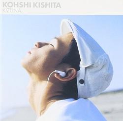 Kohshi Kishita - Kizuna