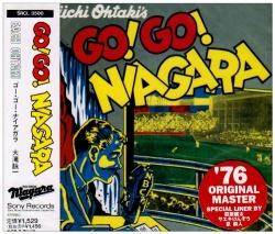 Eiichi Otaki - Go! Go! Niagara