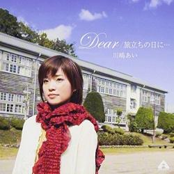 Ai Kawashima - Dear/tabidachinohini
