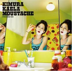 Kaela Kimura - Memories