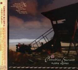 Paradice Sunset - Aloha Ahiahi
