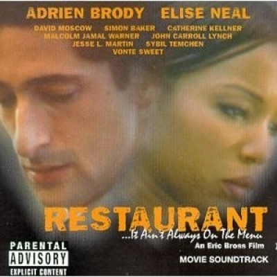 Restaurant:...It Ain't Always on the Menu