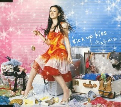 Kick Up Kiss