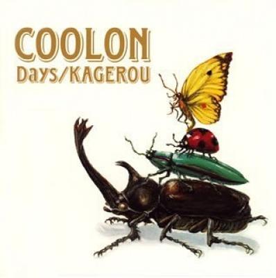 Days/Kagerou