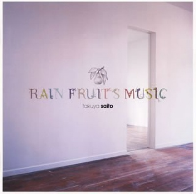 Rain Fruits Music