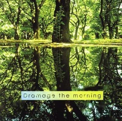 Dramage the Morning: NHK Renzok