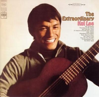 The Extraordinary Kui Lee