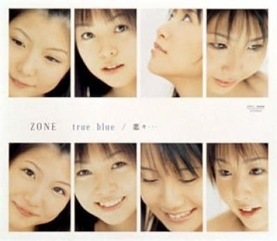 True Blue/Koi Koi