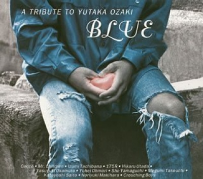 Image result for blue a tribute to yutaka ozaki