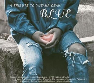 Image result for blue a tribute to yutaka ozaki