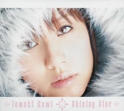 Shining Star Wasurena Ikara