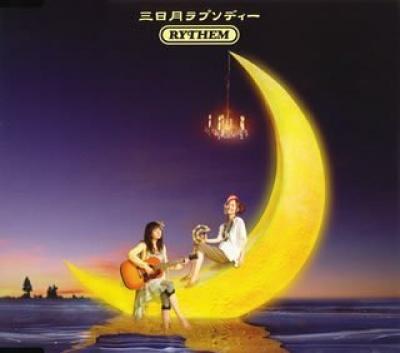 Mikazuki Rhapsody