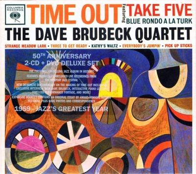 time out 50th anniversary