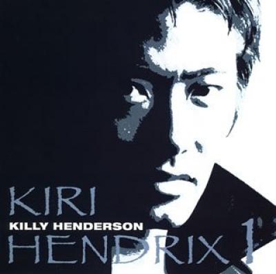 Killy Hendrix, Vol. 1