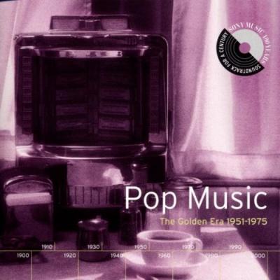 流行音乐:黄金时代1951-1975