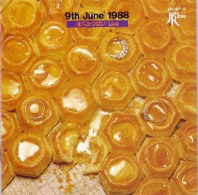 9th June 1988
